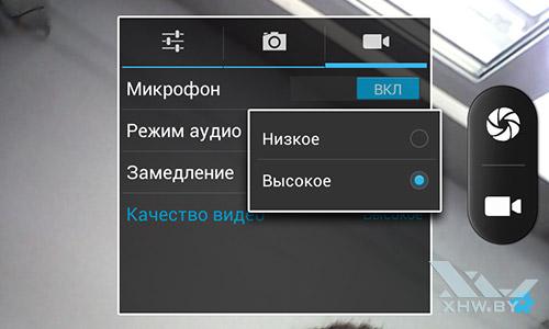 Разрешение видео лицевой камеры Senseit R390+