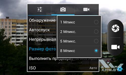 Разрешение камеры Senseit R390+