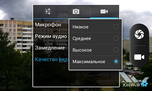 Разрешение видео Senseit R390+