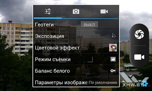Настройки камеры Senseit R390+