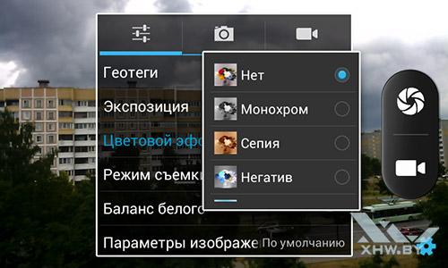 Фильтры камеры Senseit R390+