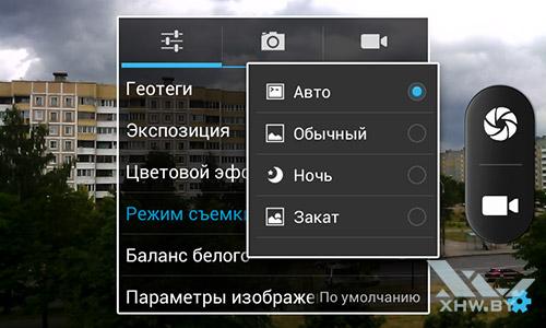 Режимы съемки камерой Senseit R390+