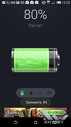 Battery. Рис. 1