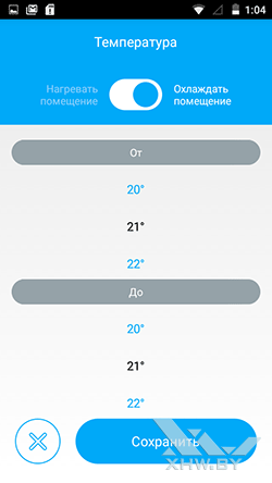 Приложение Умная розетка 2.0 для Senseit GS2. Рис. 8