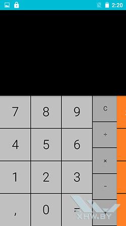Калькулятор на Lenovo A2010. Рис. 1