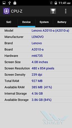Система Lenovo A2010