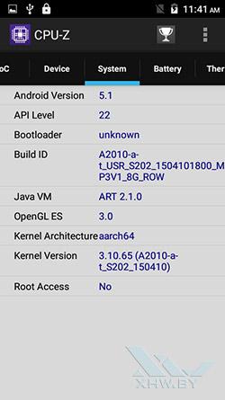 Система Lenovo A2010. Рис. 2