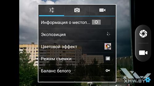 Настройки камеры Lenovo A2010
