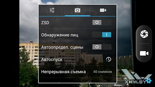 Параметры камеры Lenovo A2010