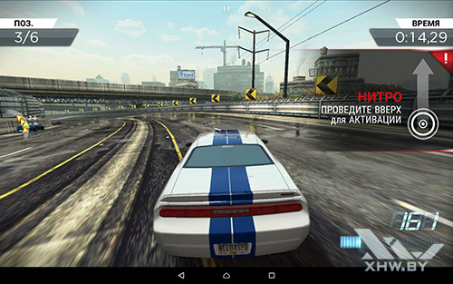 Игра Need For Speed: Most Wanted на Lenovo Tab 2 A10-70L