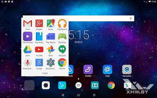Рабочий стол Android 5.0 Lenovo Tab 2 A10-70L. Рис. 2