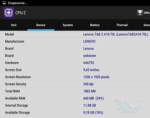 Подробные характеристики Lenovo Tab 2 A10-70L