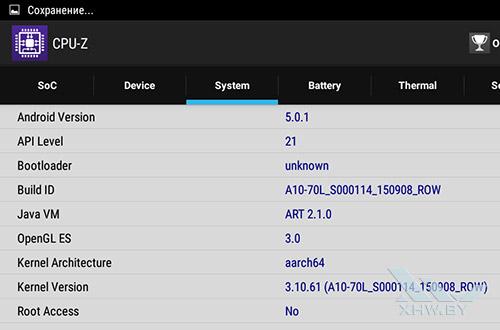 Система Lenovo Tab 2 A10-70L