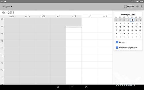 Календарь на Lenovo Tab 2 A10-70L