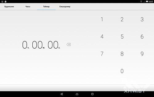 Таймер Календарь на Lenovo Tab 2 A10-70L