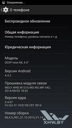 О DEXP Ixion ML 4.5