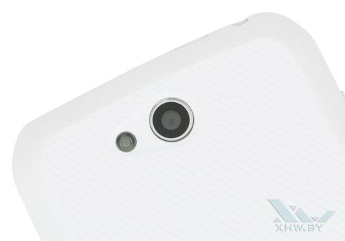 Камера DEXP Ixion ML 4.5