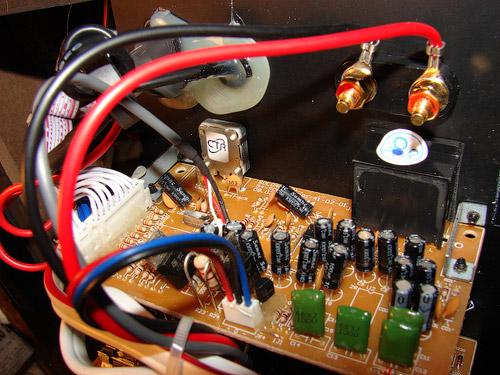 Усилитель. Microlab Solo 7C.