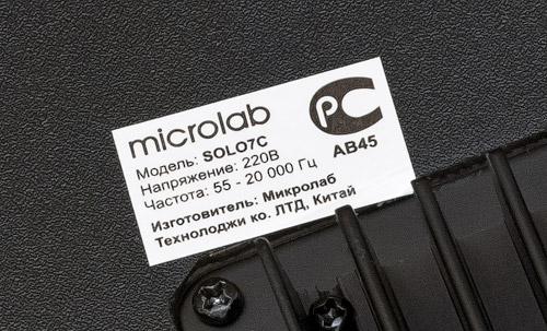 Наклейка с характеристиками. Microlab Solo 7C