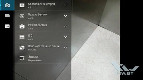 Параметры камеры Lenovo A7000