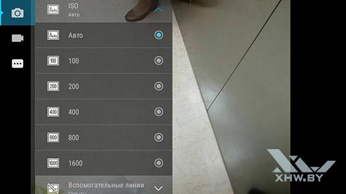 Светочувствительность камеры Lenovo A7000