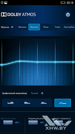 Dolby Atmos на Lenovo A7000. Рис. 2