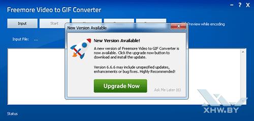 Freemore Video to GIF Converter. Рис. 1