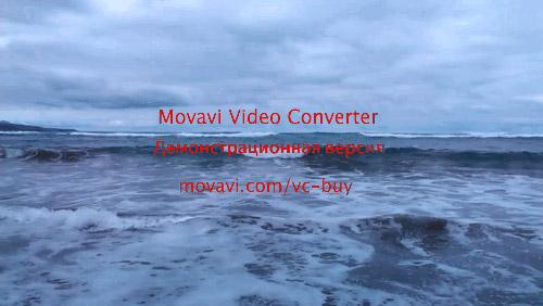 Пример MovAvi Видео Конвертер 16. Рис. 1