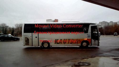 Пример MovAvi Видео Конвертер 16. Рис. 2