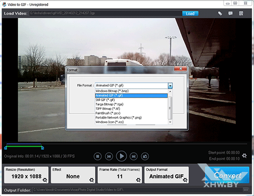 Video To GIF 5.1. Рис. 1