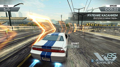 Игра Need For Speed: Most Wanted на Samsung Galaxy S6 edge+