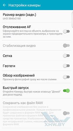Настройки камеры Samsung Galaxy S6 edge+