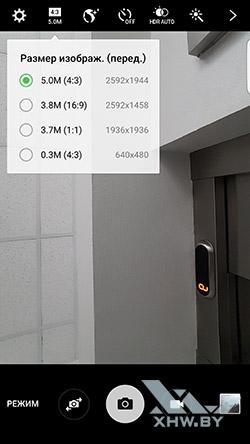 Разрешение лицевой камеры Samsung Galaxy S6 edge+