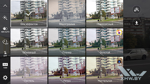 Фильтры камеры Samsung Galaxy S6 edge+