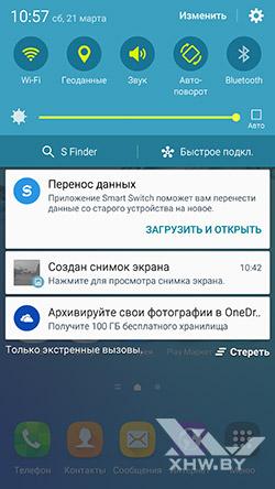 Панель уведомлений на Samsung Galaxy S6 edge+