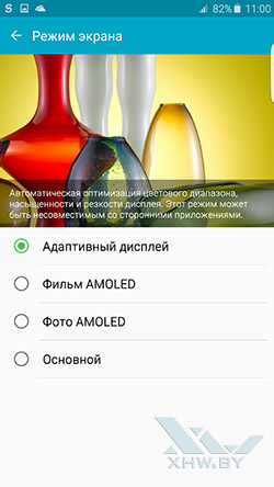 Профили экрана Samsung Galaxy S6 edge+
