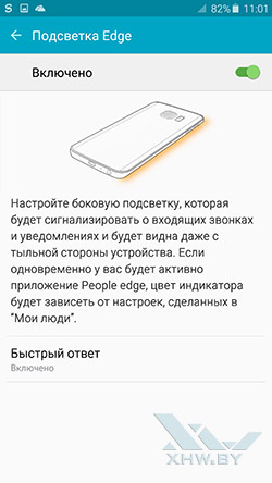 Подсветка Edge на Samsung Galaxy S6 edge+