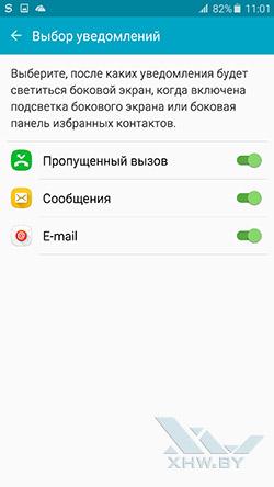Уведомления на изогнутом экране Samsung Galaxy S6 edge+