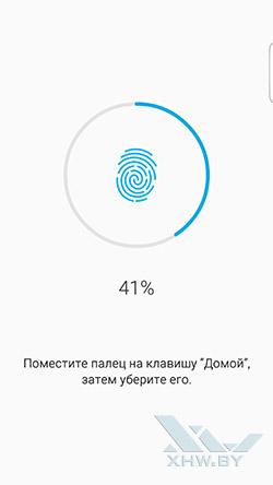 Добавление отпечатка на Samsung Galaxy S6 edge+