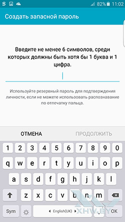 Ввод запасного пароля на Samsung Galaxy S6 edge+