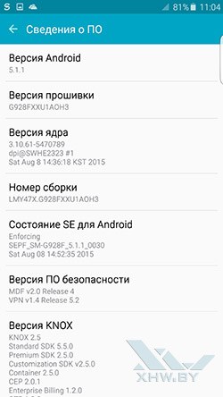 ПО Samsung Galaxy S6 edge+
