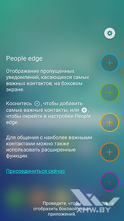 People edge на Samsung Galaxy S6 edge+ в работе