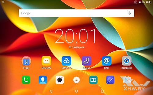 Рабочий стол Lenovo Yoga Tab 3 8.0