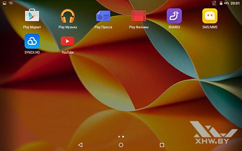 Приложения Lenovo Yoga Tab 3 8.0. Рис. 2