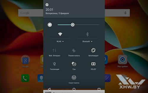 Быстрые параметры Lenovo Yoga Tab 3 8.0