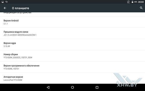 О Lenovo Yoga Tab 3 8.0. Рис. 2