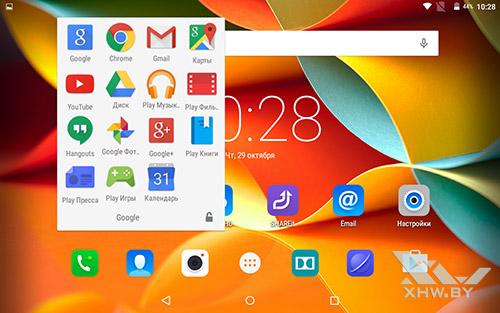 Приложения Google на Lenovo Yoga Tab 3 8.0
