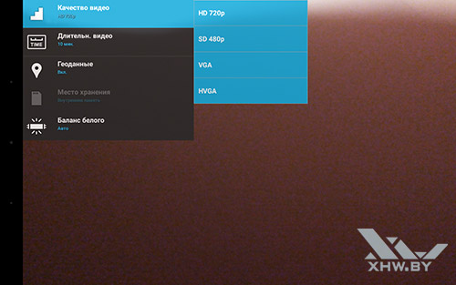 Разрешение видео на Lenovo Yoga Tab 3 8.0