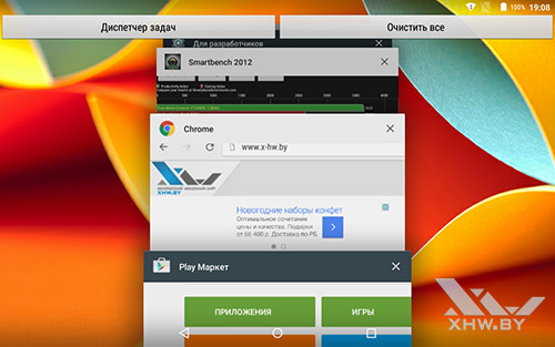 Последние приложения на Lenovo Yoga Tab 3 8.0
