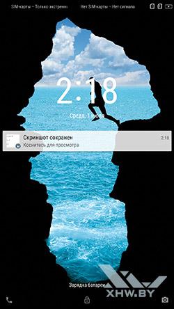 Экран блокировки Lenovo Phab Plus